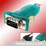 USB转串口线 USB转RS232串口头