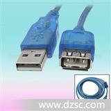 1.5米USB2.0(全铜带磁环)延长线