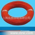 氟塑料高温线FF46(图)