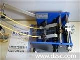 电子元件成型机,电子元件整脚机,电阻整型机