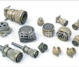 美军标连接器,厂家直销美军标连接器,VG95234 series美军标连接器价格