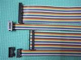 电子彩排线/彩虹排线/彩色屏蔽线