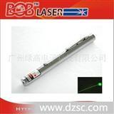 BGP-007银色绿光激光笔5MW-150MW(BOB品牌)