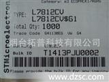 (*特价)L7812CV稳压三极管