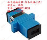 SC光纤耦合器厂家,SC光纤适配器价格,SC光纤法兰盘批发