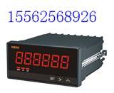 山东计数器 HB96J/HB96G计数器/光栅表