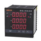 山东三相电流表 HB436A/HB439A智能三相电流表