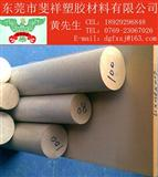 PPS进口板、PC板白色PPS棒、PPS板塑胶原材料价格 (广东维库电子市场网)
