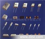 TDK晶振FCR4.0MXC5