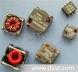 优质叠层片式铁氧体磁铁电感器