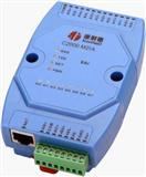 模拟量采集模块,电流信号转以太网远程控制模块