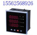 济南多功能电力仪表 ESS系列数显电流表 电压表 功率表 频率表
