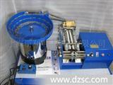 自动散装电阻成型机