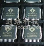 GC7107CF A/D转换器+LED显示驱动