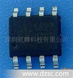 学习码遥控IC EV1527 无线遥控编码芯片 编码器