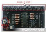 LED灯箱控制器、可调速控制器、直流控制器、点阵屏控制卡