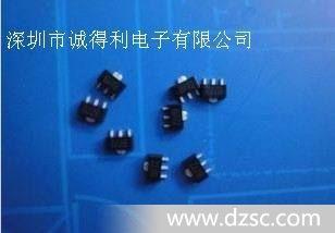 开衫全新原装三极管b772+d882韩国连帽毛衣贴片图片