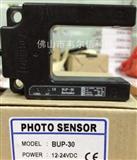 U型光电传感器BUP-30佛山韦尔信现货