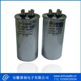 CBB65空调电容器35uf