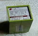 COMAT继电器、COMAT电压继电器、COMAT延时继电器、COMAT继电器座、COMAT控制器、COMAT计时器