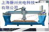 福建盛达石材桥切机专用红外线标线仪
