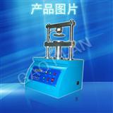 环压强度试验机/边压仪