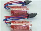 万胜ER17/33 3.6V 锂电池 带插头 欧姆龙 三菱 锂电池
