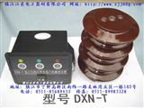 DXN高压带电显示装置 GSN户内高压带电显示