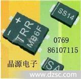 现货KMB18F/KMB12F/KMB14F/TRR贴片整流桥/LED电源IC