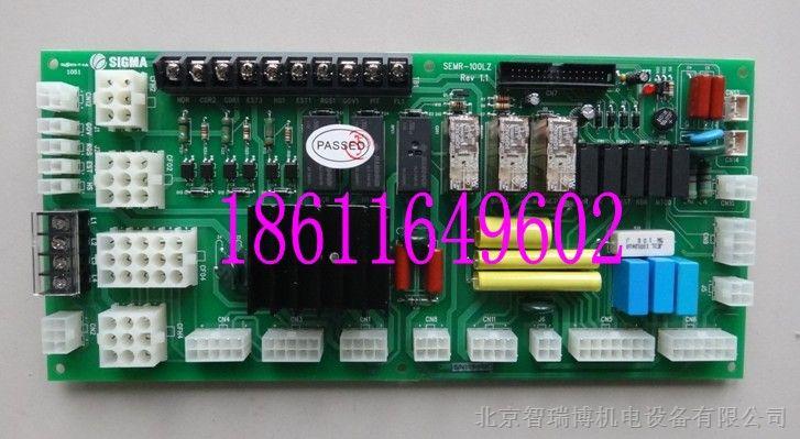 1安全回路板18611649602