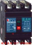 CM1-400M/4300,CM1塑壳开关