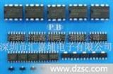 LED电源IC