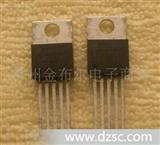 LM2576T-5.0三极管