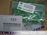 杭州各种规格发光管LED灯3MM绿发绿高亮短脚