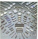 深圳连接器厂家/专业生产连接器/接插件/插座/插头 如图