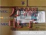 NEC单片机货源稳定 UPD78F9202MA