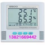 天津SXT-S500/520温湿度记录仪