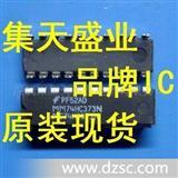 电源IC,CL0116,兼容QX5251