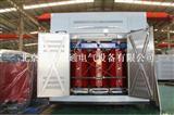 干式变压器 电力变压器 箱式变电站 厂家直销【Scb10-30/10】
