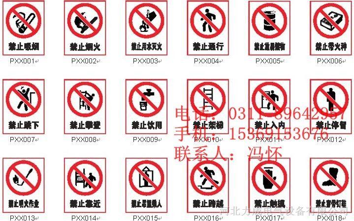 [图]化妆公共场所用的标志牌供应男生小学图片