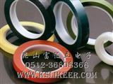 富汇立厂家直销玛拉胶带 变压器胶带 PET薄膜胶带