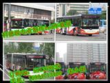 章丘市(公交车LED线路屏)广东厂家免费招商