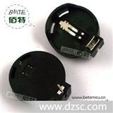 CR2032 锂电池座
