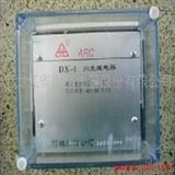 DX-1系列闪光继电器