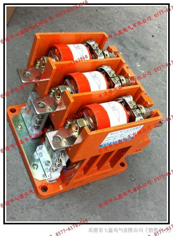 种保护装置组成磁力启动器和防爆磁力启动