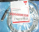 IA12DSN08PO,瑞士佳乐,电感接近开关