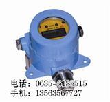 环氧乙烷浓度检测报警器