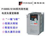 普传变频器 深圳普传变频器 台湾普传变频器