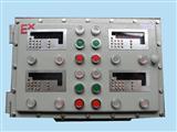 防爆仪表箱|防爆温控仪表箱|灌区防爆仪表箱