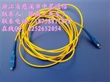 SC光纤跳线,SC多模光纤跳线批发,